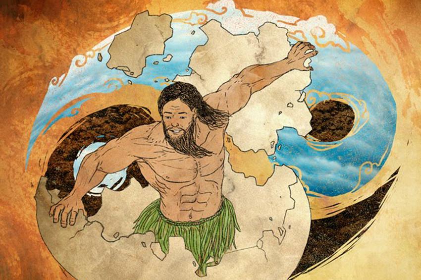Çin Mitolojisinde yaratılış efsaneleri