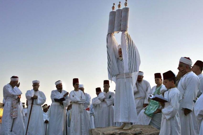 Nablusun gizemli halkı Samiriler