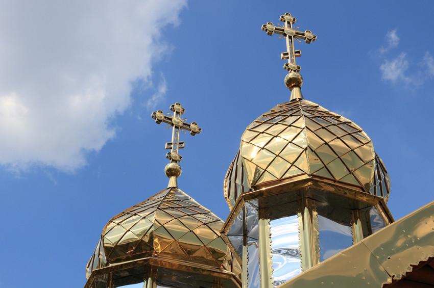 Rusya Ortodoks Kilisesi, Fener Rum Patrikhanesine küstü