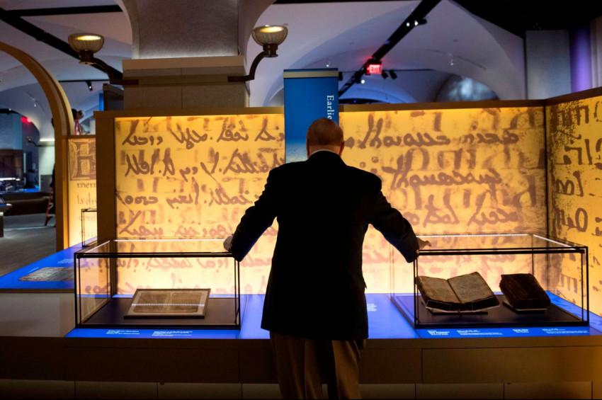 ABD İncil Müzesindeki Ölü Deniz Ruloları sahte çıktı