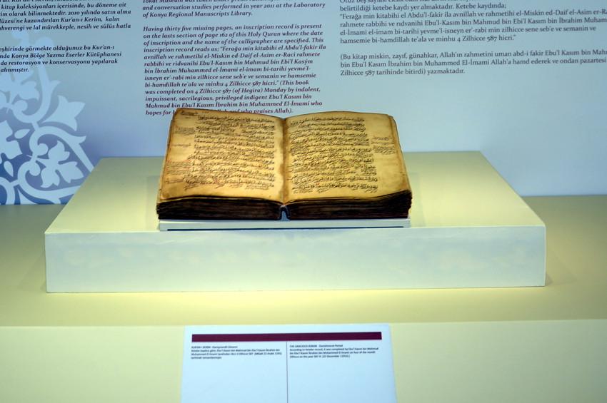 Anadolunun en eski Kuran-ı Kerimi