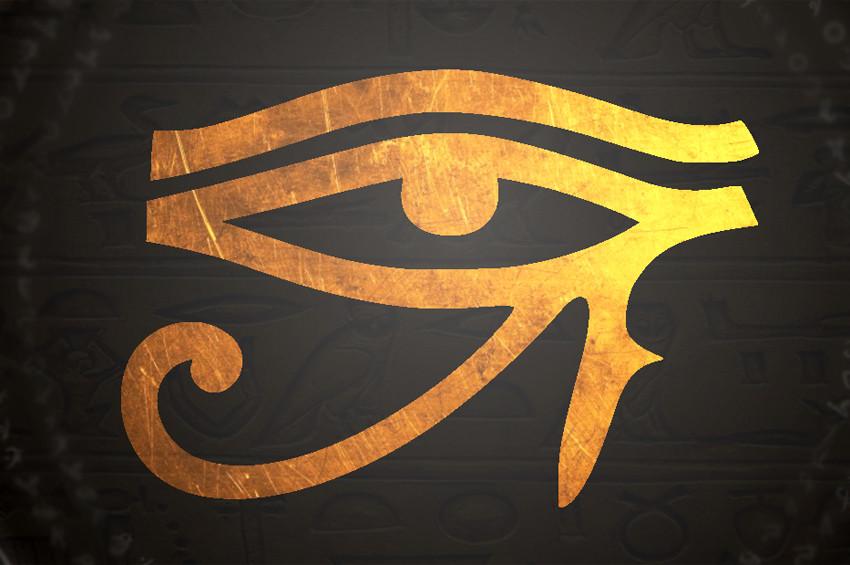 Her Şeyi Gören Göz: Horus'un Gözü