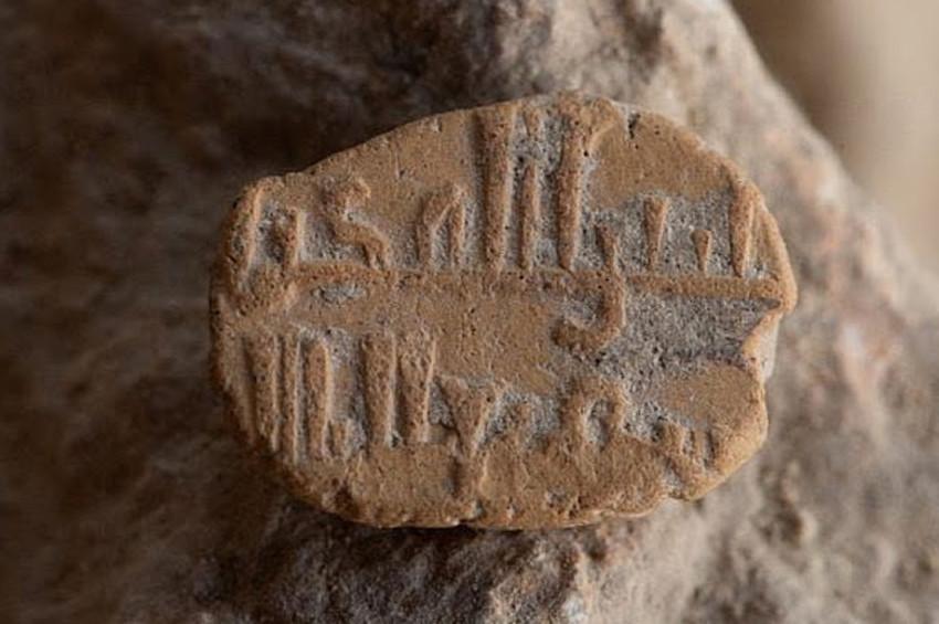 Kudüste Müslümanlara ait bin yıllık kil tılsım bulundu