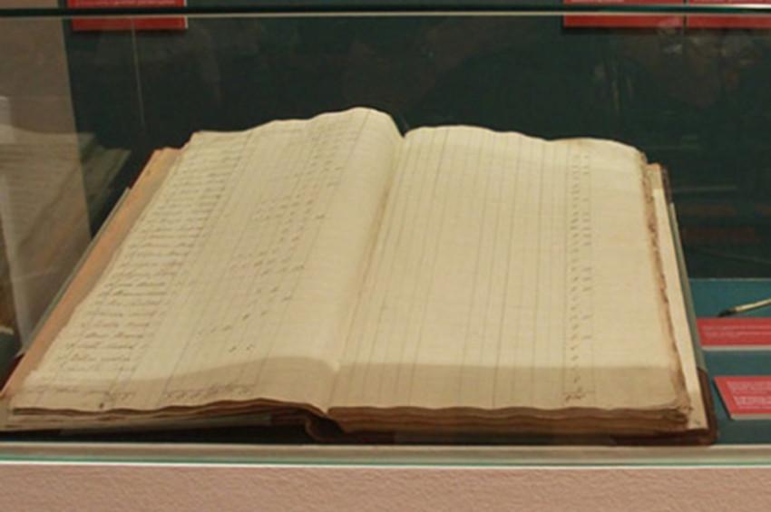 Belgradda Osmanlı Belgelerinde Sırplar ve Sırbistan Sergisi