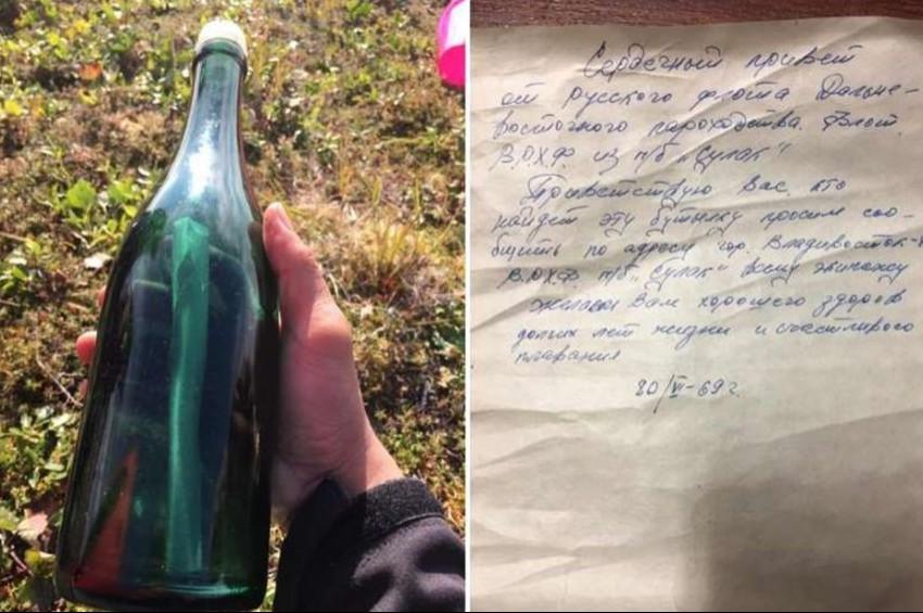 50 yıl sonra bulunan şişedeki mesaj