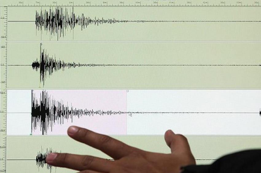 Bitliste 4,6 büyüklüğünde deprem oldu