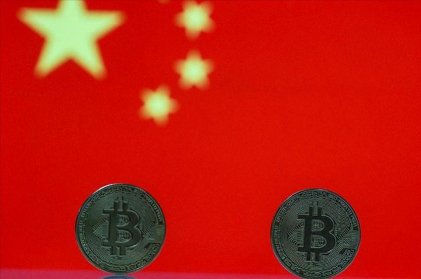 Çinde kripto para yasaklandı